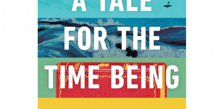 "Cover art for ""A Tale For The Time Being"